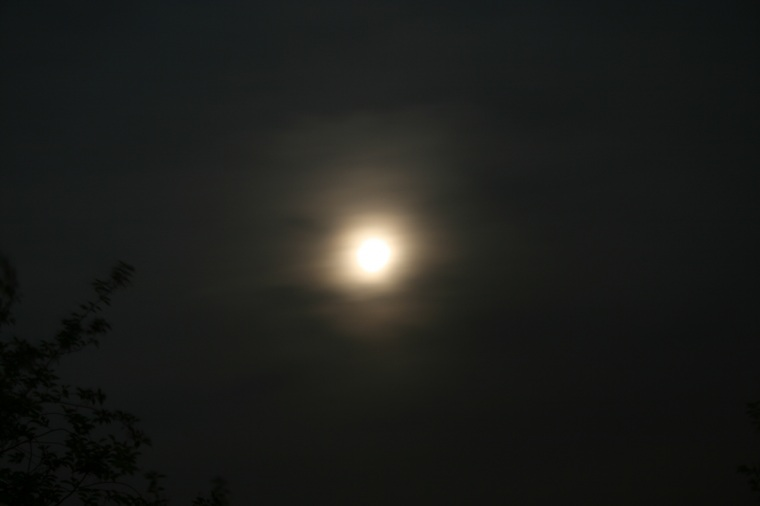 The Moon through fog